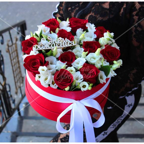 Арт. 0222. Роза 50см 11шт, эустома 7шт, круглая коробка, атласная лента